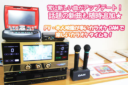 fac-karaoke-room-1