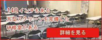 post-seminar-4